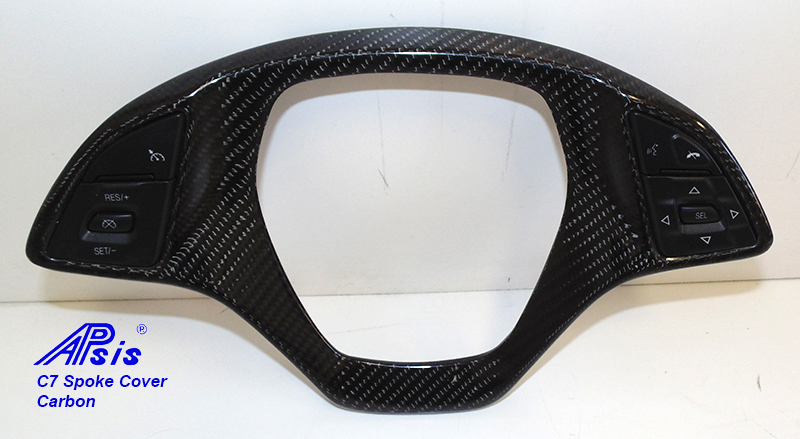 C7 14-UP Lamination Black Carbon Spoke Cover (Core Exchange)  ($348.00 + Refundable Core Charge $150.00) (High Gloss or Matte Finish)