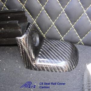 C6 05-13 Lamination Black Carbon or Silver Carbon Seat Back Release Bezel, 4 pcs/set (Core Exchange)  ($398.00 + Refundable Core Charge $100.00)