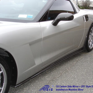 C6 05-13 Matte Black, Black Carbon or Silver Carbon ZR1 Style Rear Front Guard,  Fit for Coupe or Convertible , 2pcs/set (Starting from $198.00)